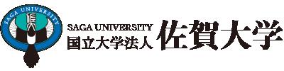 佐賀大学ロゴ